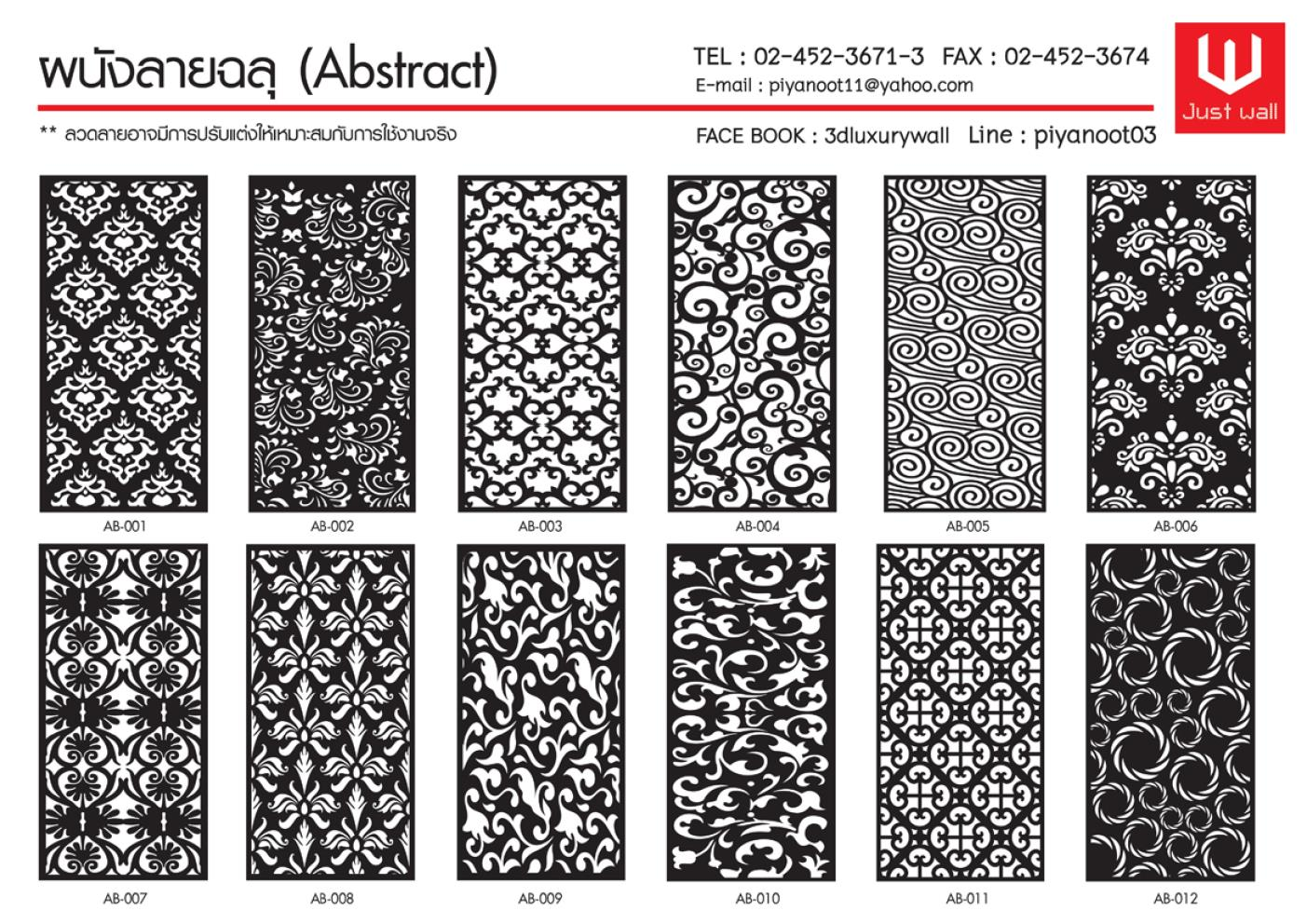 grill-panel-catalog_004