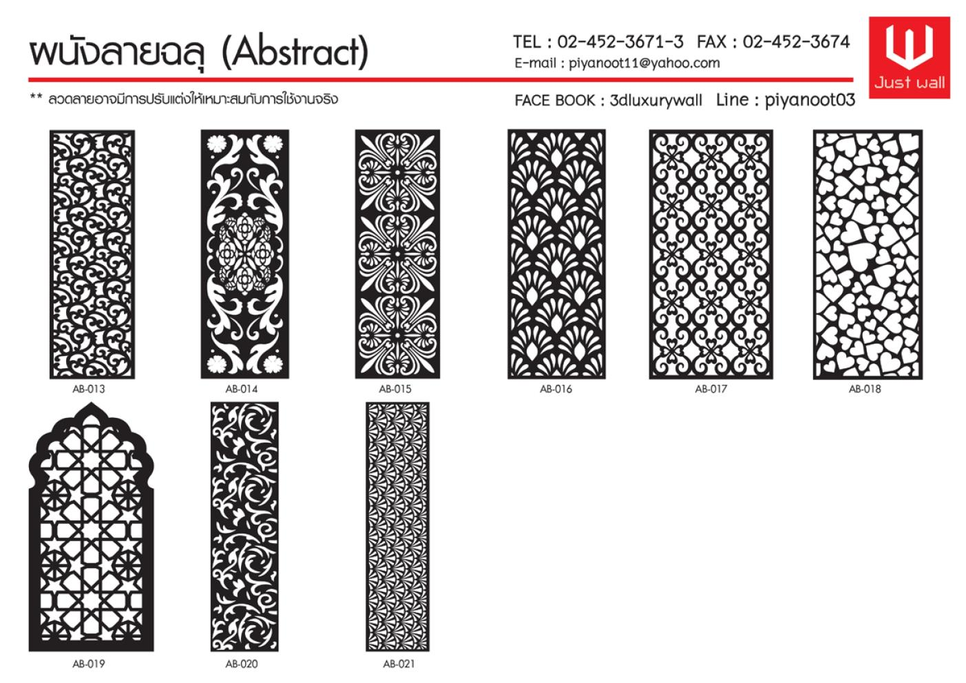 grill-panel-catalog_005