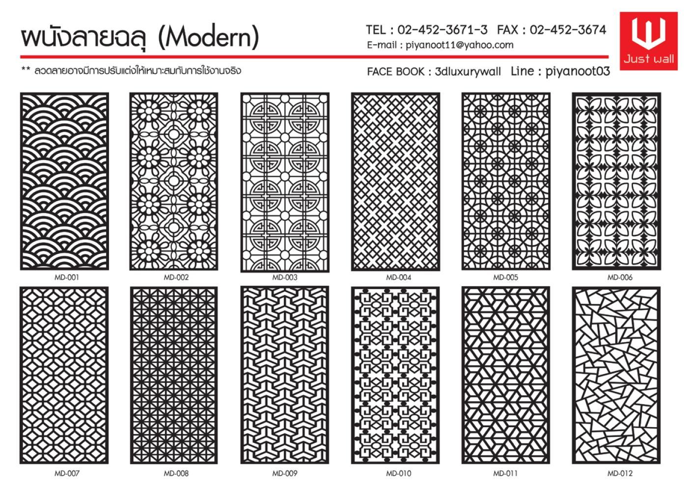 grill-panel-catalog_006