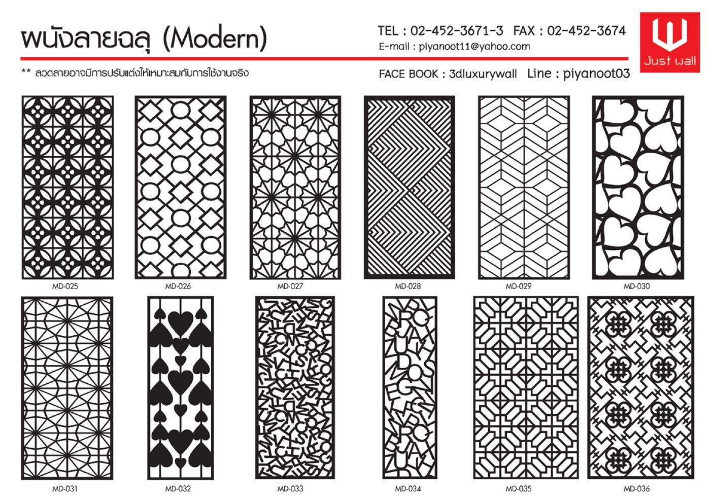 grill-panel-catalog_008